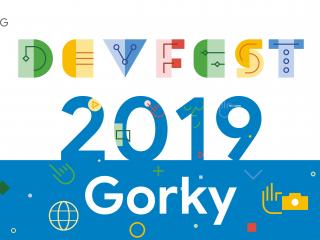 GDG_DevFest_Gorky_2019
